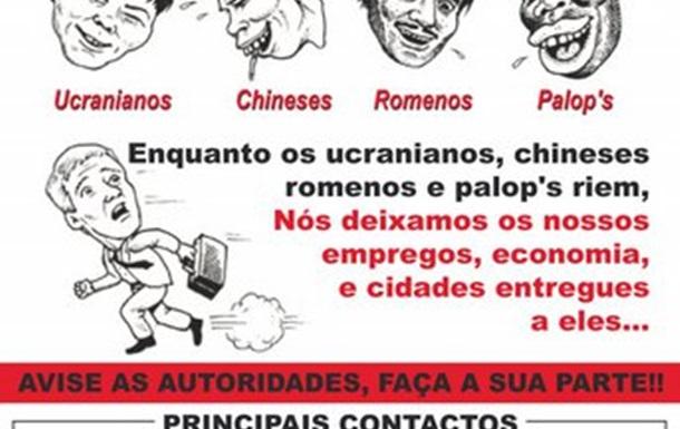 Какими себе представляют португальцы украинцев