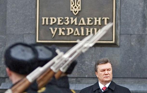Аве, Виктор Янукович!