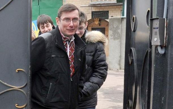 Возвращение Луценко
