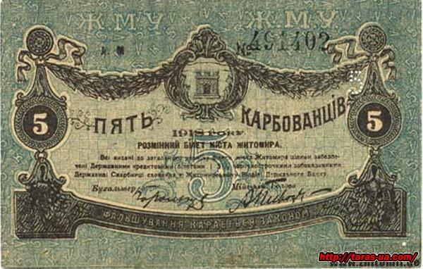 """Безногий каліка з Житомира """"розвів"""" половину Радянського Союзу"""