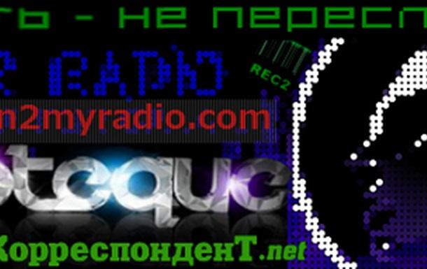 Vagner Music Radio