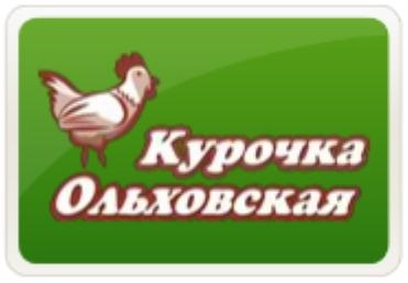 В Морозовке массово дохнут цыплята