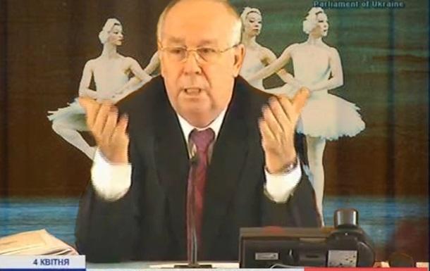 Лєбєдіноє озєро Верховної Ради (+фото акторів)