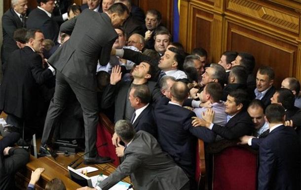 Блокування парламенту остаточно себе вичерпало