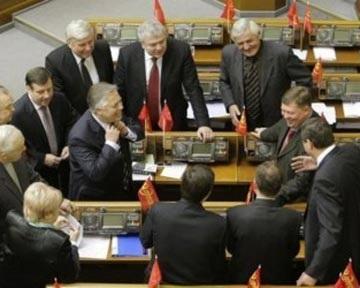 Прожектор стыда : депутаты-коммунисты – люди без совести и чести