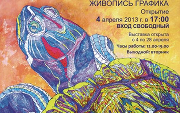 Шлях між Москвою і Києвом