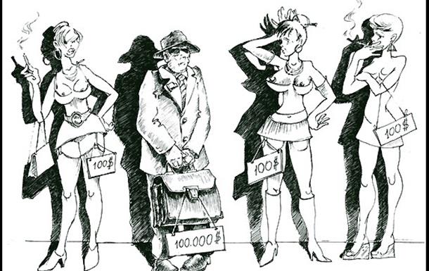Політична проституція, як тренд української політики.