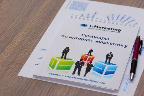 E-mail-маркетинг и копирайтинг или как пережить зиму от Дмитрия Спутника