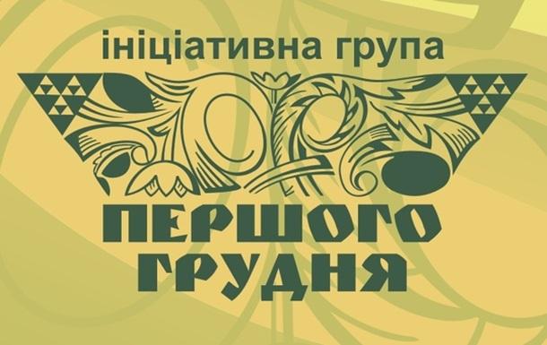 «Інформаційний простір України: що ми здатні зробити»