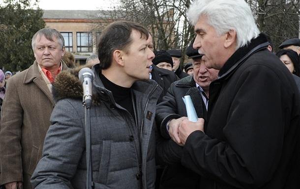 Депутати просять Януковича зняти з мене недоторканість