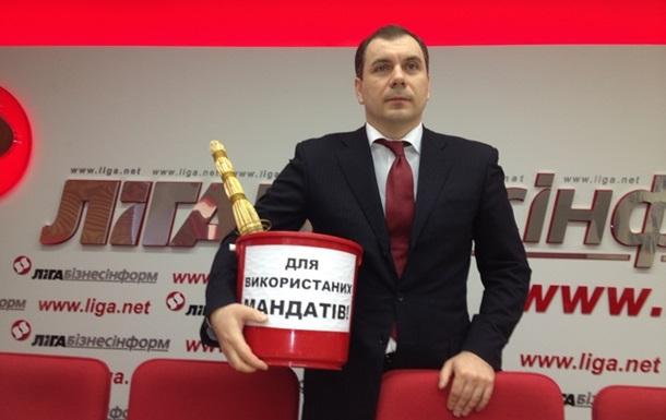 Вотум недовіри діючій Київраді з ВЕДРОМ для використаних мандатів!