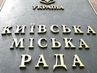 Дещо про легітимність київських виборів
