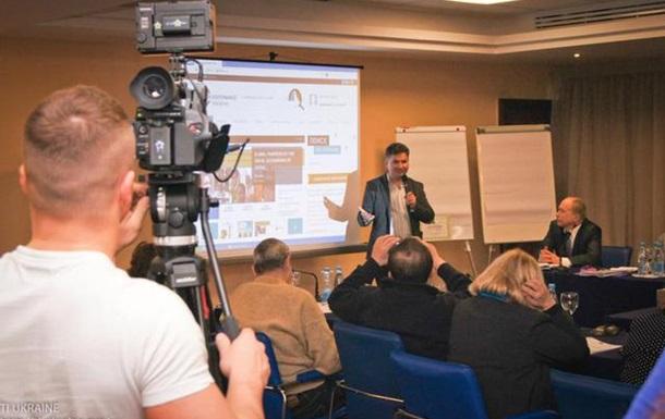 З якою метою Україна вирішила розвивати Відкритий Уряд?