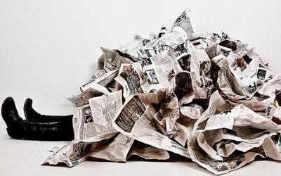 Так это СМИ или пресс-служба?