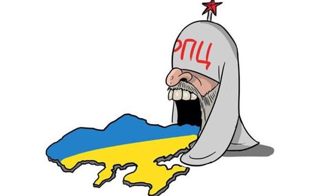 Ошпаренный Янукович и фашистский Тарас Григорьевич