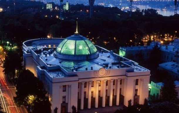 Три вехи успешного парламентаризма