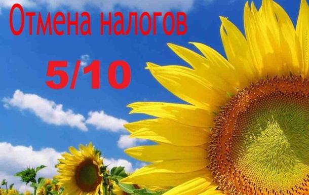 12 тезисов для Украины