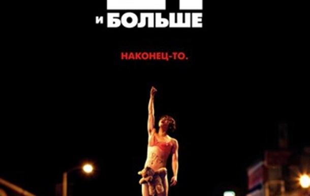 Как вы относитесь к Американским молодежным комедиям? фильмы 2013 all-grant.ru
