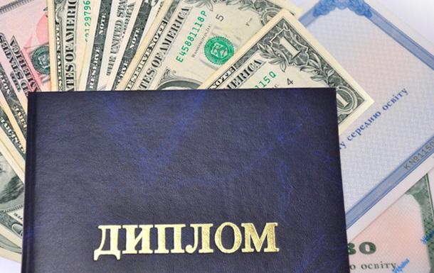 Шляхи вирішення проблеми корупції у вищих навчальних закладах