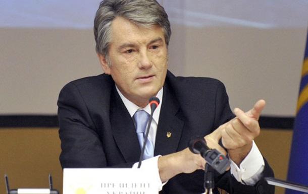 Контрольный пакет акций  Виктора Ющенко