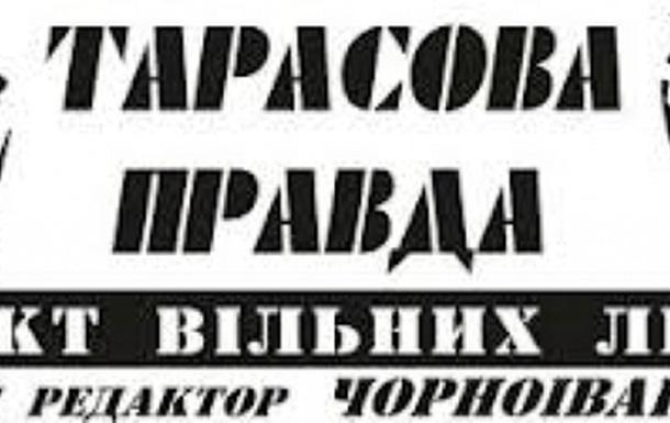 Карамазин  защитник  регионалов и Бережной судится с сайтом Тарасова правда