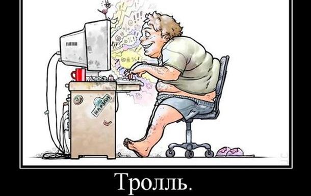 Українські інтернет баталії або як формується суспільна думка в інтернеті