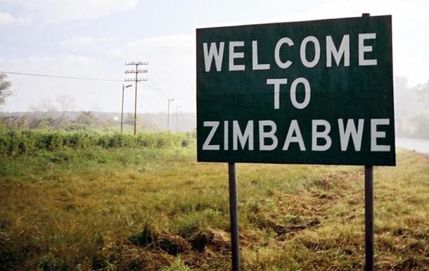 Welcome to Zimbabwe: В Африке найдены братья украинцев(часть 1)