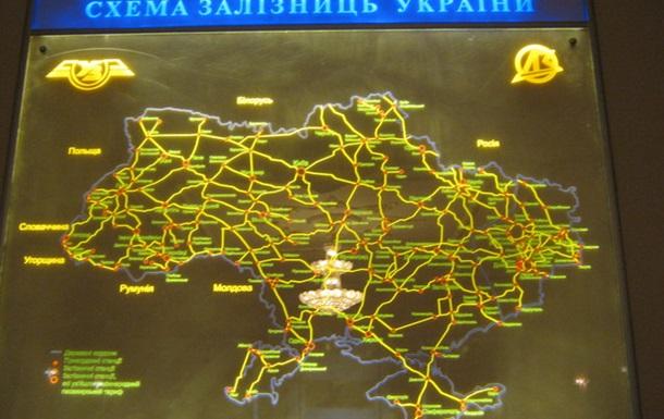 Донецкие железнодорожники отделили Донбасс от Украины