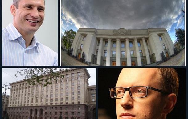 Яценюк VS Кличко