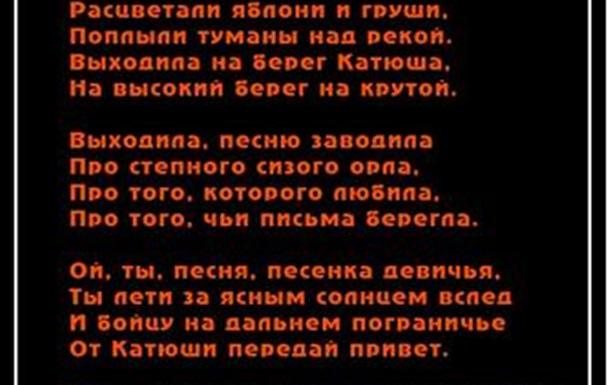 Шахтер  Донецк может пасть в глазах сознательных граждан