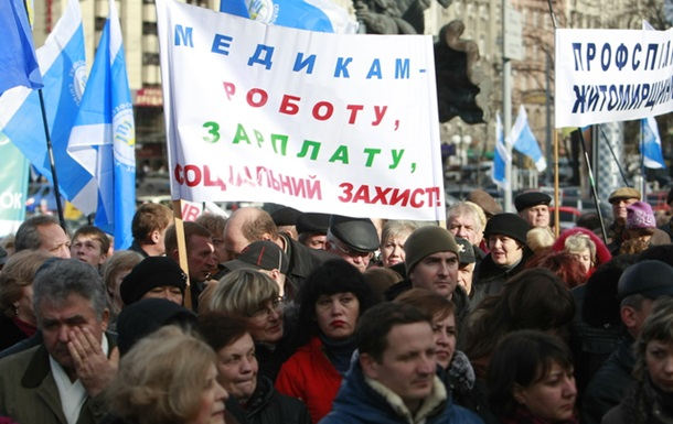 Манифест всеукраинского стачечного комитета