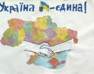 Две Украины или Alter ego?