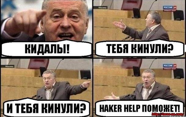 Лучкевич&Штогрин: «Гермесовское» кидалово