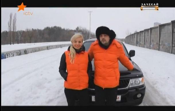 пятничное: Украинский телевизионный канал ICTV показал Х..Й