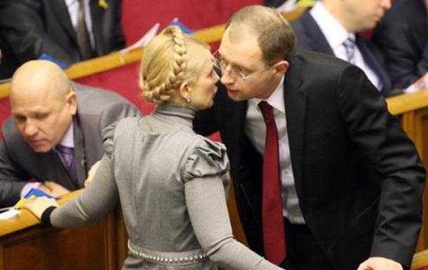 Ответят ли Тимошенко и Яценюк перед законом за падение потенции депутатов
