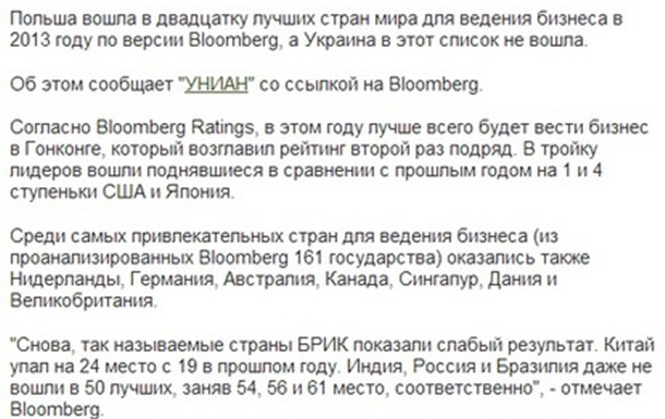 Искусство предпринимательства Украины