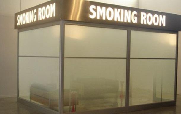 Запрет курения: теория и практика