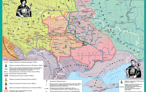 Андрусівський договір, або Велика перешкода для України
