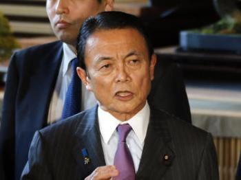 Власти Японии хотят побыстрей избавиться от стариков