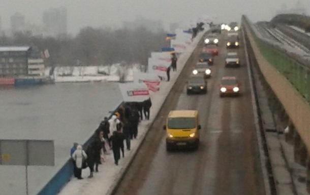 Акция оппозиции в День Соборности Украины на мосту Метро