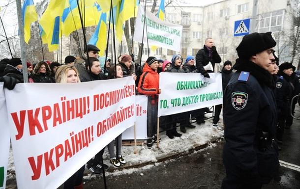 День объятий в Украине!