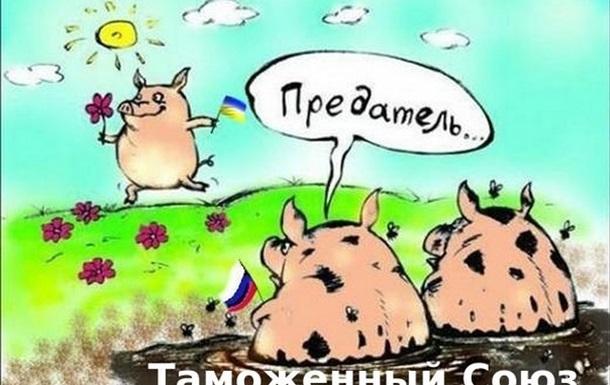 «Троянські коні» української державності