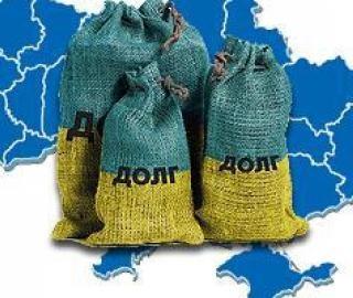 Украина на верном пути к дефолту и социальному взрыву