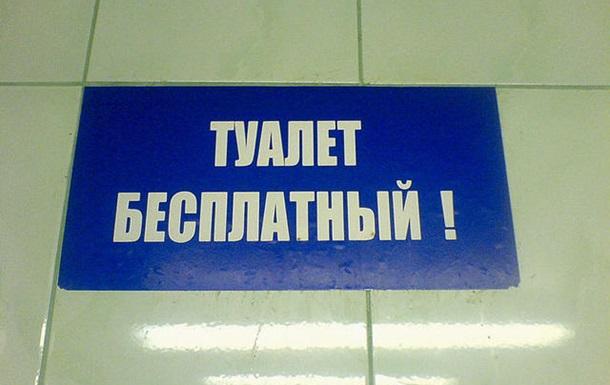 2:1 в пользу Бориса Колесникова