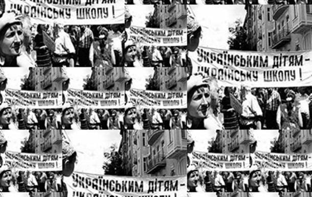 Коренізація в УРСР.