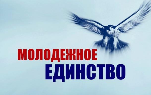 Митинг против ВО СВободы..........