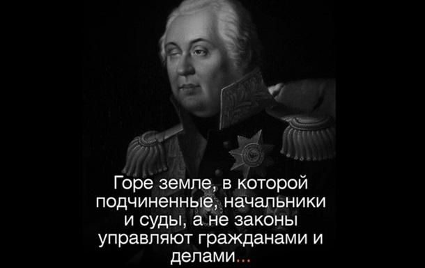 Азаров украл деньги у Вооружённых Сил!