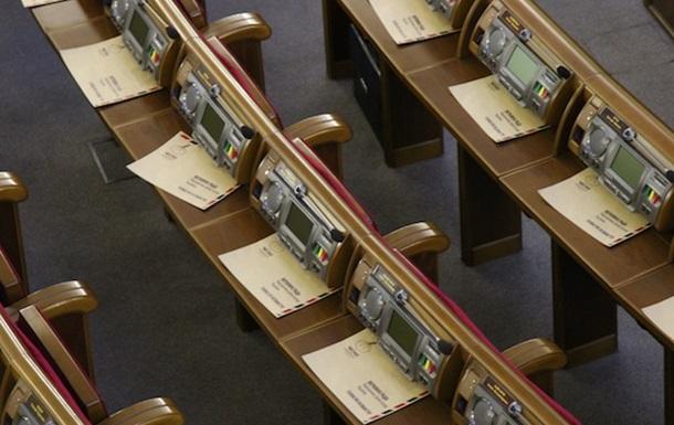 ЧЕСНО: починаємо моніторинг новообраних парламентарів
