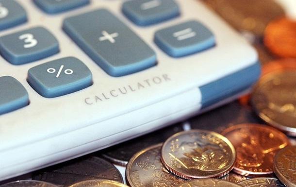 Бюджет 2013
