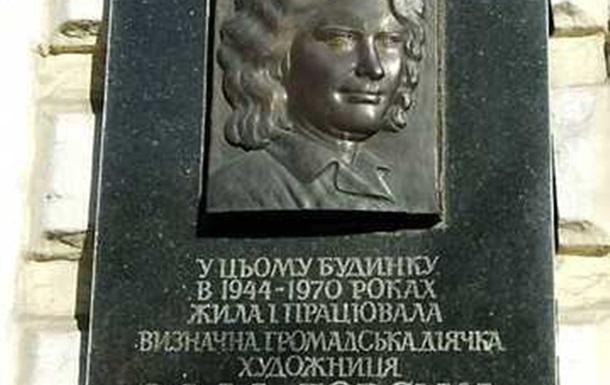 Аллі Горській